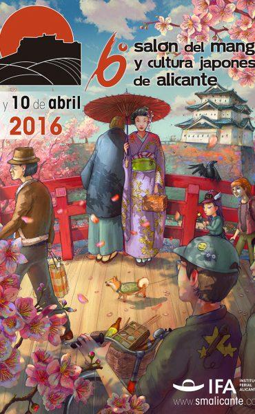 6º Salón del manga y cultura japonesa