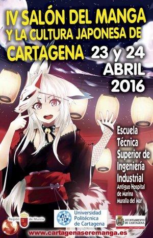 IV Salón del Manga y la cultura japonesa