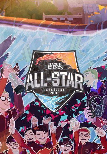 ALL-STAR 2016
