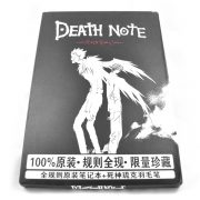 libreta_death_note_2