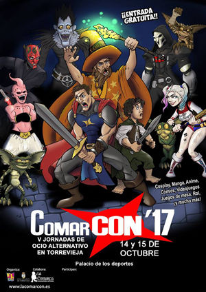ComarCON'17